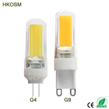 Super Bright Mini G4 G9 COB LED Lamp  6W 220V LED G4 COB Light Bulb Chandelier Light  Replace Halogen G4 G9 le