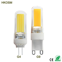 Super Bright Mini G4 G9 COB LED Lamp 6W 220V LED G4 COB Light Bulb Chandelier Light Replace Halogen G4 G9 le(China)