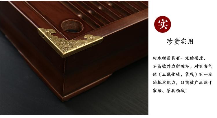 Plateau pour le thé Chinois | oko oko
