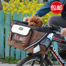 Coffee Black Bike Pet Dog Carrier For Puppy Small Animals CWB27 Poodle Chihuahua Cat Branded Oxford Travel Basket Goods