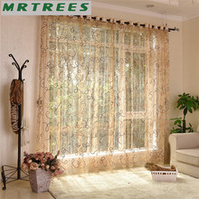 Modern Embroidered Sheer Curtains Window Tulle Curtains for Living Room Bedroom Kitchen White Voile Curtains for window Drapes