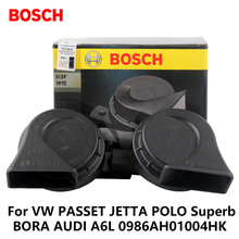 BOSCH Car Snail Horn Speaker dedicated God Yue For VW PASSET JETTA POLO Superb BORA AUDI A6 0986AH01004HK auto part(China)