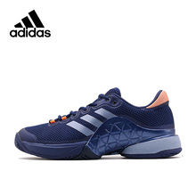 Intersport New Arrival 2017 Original Adidas BARRICADE Men's Tennis Shoes Sneakers(China)
