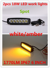 2x6'' DRL 10-30v 18W White amber Spot flood LED mini Work Light Bar for ATV trailer Truck bus SUV Motorcycle Car external lights
