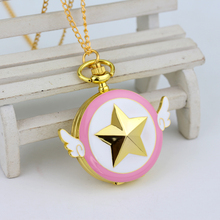 Japanese Cartoon Cardcaptor Sakura Scepter Quartz Pocket Watch Anime Star Wings Magic Necklace Chain Girls Ladies watches gifts(China)
