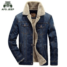2017 New Winter Mens Fashion AFS JEP Men Denim Jacket Eur Style Casual Fur Thick Jeans Blazer Plus Velvet Outwear Coat Size 4XL