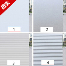 60cm wide Frosted striped electrostatic glass foil Venetian office white plastic opaque window stickers(China)