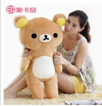 Stuffed animal 80 cm light brown relax bear Huggy Bear plush toy doll gift w2205
