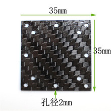 1pc J470 35*35mm Carbon Fiber Fixed Plate Light High Strength Quadrirotor Middle Plate DIY Model Plane Body(China)