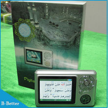 Digital Holy Quran MP4 Player QM5700 Muslim best learning machine Digital Quran Roran Islamic Gift(China)