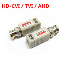 20pcs CCTV 1 Channel Passive UTP Video Transceiver HD Balun Transmitter