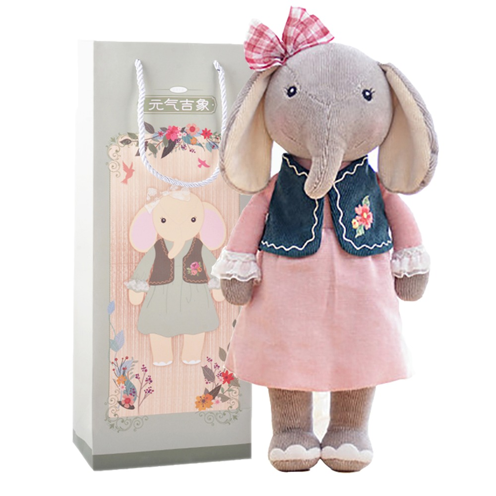 METOO Plush Elephant Toys Girl Wear Cloth Dolls Pattern Skirt Stuffed Toys with Gifts Box for Kids Christmas Gifts Girls16.5<br><br>Aliexpress