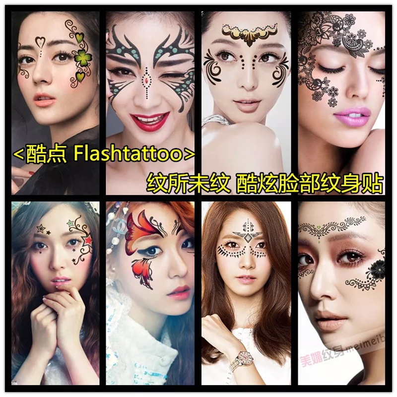 Hot sale Masquerade flash tattoo paste face temporary face stickers jewelry Arab India's large temporary tattoos makeup tattoo 1