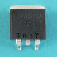 10PCS/LOT RJP30H2A TO-263 LCD dedicated NPN FET The transistor triode A new spot.Quality assurance.(China)