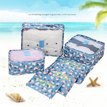 6Pcs/Set Women Travel Bag Luggage Organizer Mesh Bags Container Storage Bag For Bra Underwear Socks Secret Pouch Travel Shoes(China)