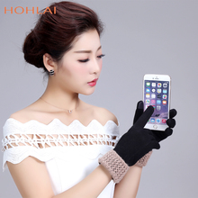 Fashion Women Winter Gloves Simple Knitted Wrist Heated Gloves Female Warm Screen Sensor Fitness Sexy Pink Mittens