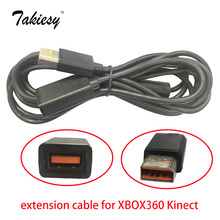 2.7 Meter Extension sensor cable extension cable for XBOX360 Kinect(China)