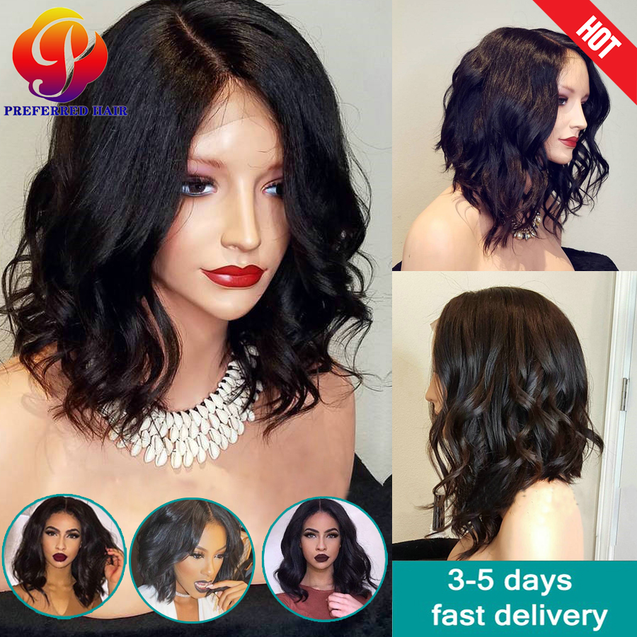 Short Full Lace Human Hair Wigs For Black Women Wet And Wavy Brazilian Full Lace Wigs With Baby Hair Lace Front Human Hair Wigs<br><br>Aliexpress
