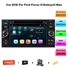 Android 6.0.1 7 inch HD Car DVD Player Navigation System for FORD/FOCUS 2/Kuga/Transit/C-MAX/S-MAX/FIESTA/GALAXY/FUSION radio(China)