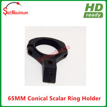 Free shipping C band 65mm LNB holder/bracket used with Ku band offset antenna(China)