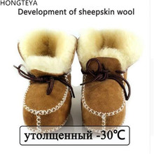 Hongteya Winter genuine leather Snow Wool boots for Baby Newborn warm shoes infant toddler soft sole First Walkers booties(China)