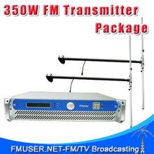 FMUSER FSN-350 300w 350w 2U Professional FM BroadcastRadioTransmitter exciter + 2 bay Dipole antenna + 20M 1/2'' CABLE