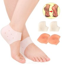 1 Pair Silicone Foot Care Tool Moisturizing Gel Heel Socks Cracked Skin Care Protector Massager Foot Care Protect(China)