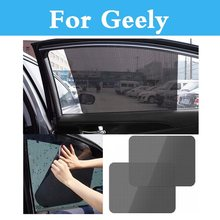 Car Sunscreen Curtain Window Side Auto Sun Shade For Geely Fc (Vision) Mk Mk Cross Mr Otaka Sc7 Gc6 Gc9 Haoqing Lc (Panda) Cross(China)