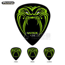 Dunlop Hetfield Black Fang Pick Plectrum Mediator Designed for James Hetfield Made from Ultex material(China)