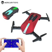 MERCURYTOYS Mini Drone JY018 WIFI Remote Control Foldable Quadcopter Drones with Camera Pocket RC Helicopter