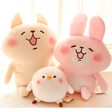 Candice guo plush toy stuffed doll cartoon anime kanahei chicken cat pink rabbit children creative christmas birthday present