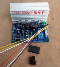 24V, 36V, 48V, 60V/1500w pure sine wave power frequency inverter main board