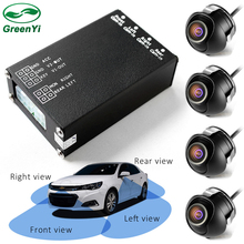 4PCS Rear View Back UP Cameras 360 View Car Camera Control Box 4 Way Cameras Switch System For Rear Left Right Size Front Camera