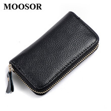 2018 Key Holder Wallet Genuine Leather Unisex Solid 8 Colors Key Wallet Key Organizer Bag Car Housekeeper Wallet Key Holder DC38(China)