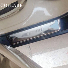 Freeshipping Car Styling for Hona Accord accessories 2003-2007 led auto door sill protector illuminated scuff plate thresholds