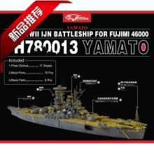 PE modified with super Battleship Yamato  1/700 ratio  Assembly model Retrofit parts