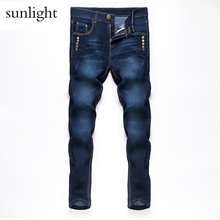 Jeans Men 2017 New Fashion Korean Style High Street Slim Fit Button Personality Vintage Classical Denim Pants Size 28-36 Trouser(China)