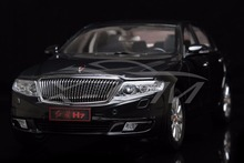 Diecast Car Model 1:18 Hongqi H7 (Black)  + SMALL GIFT!!!!