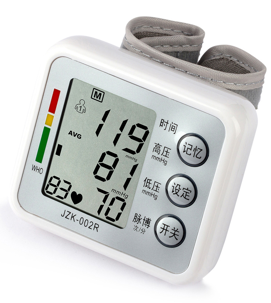 Bluetooth WIFI GPRS USB intelligent electronic blood pressure meter<br>