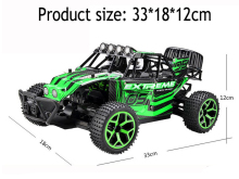HOMYEA 1:18 RC Car Drift Remote Control Buggies Radio Controlled Machine Highspeed 4WD Racing Car Remote Control Toys