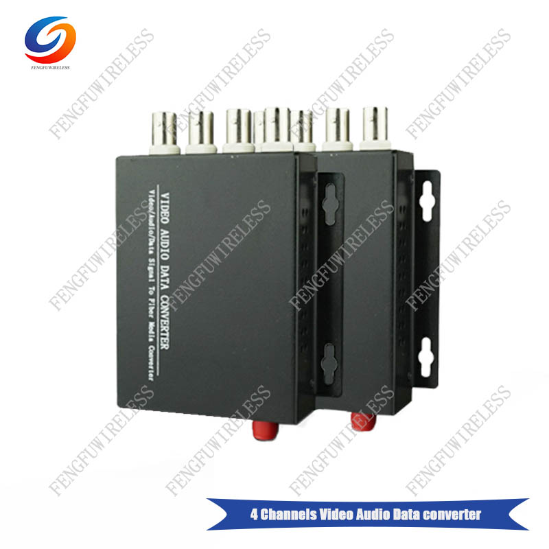 4 Channels Video Audio Data converter-03