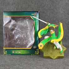 26cm Japanese Anime Figure Cardcaptor Sakura Li Syaoran Doll 1/7 Scale PVC Painted Figure Model Toy with box(China)