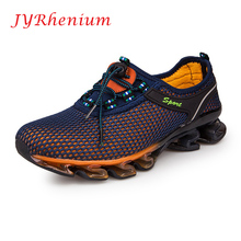 JYRhenium Hot Newest Running Shoes Men Outdoor Sport Shoes TORSION Cushioning Men Sneakers Professional Athletic Shoes Plus Size