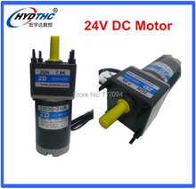Hot selling Gear Motor DC Motor 24V dc motor