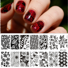 1 Pc Flower Leaf Theme Nail Art Stamp Template Image Plate BORN PRETTY Nail Stamping Plate BP-L024 12.5 x 6.5cm(China)