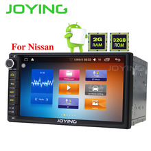 JOYING 2GB RAM 7INCH touch screen car radio for Nissan X-Trail GPS navigation system for Sentra car head unit for Qashqai/350Z(China)