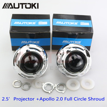 Autoki 2017 Update Car Styling Automobiles 2.5inch HID Bi xenon Headlight Projector Lens +Apollo Mask Full Circle Use H1 Bulbs(China)