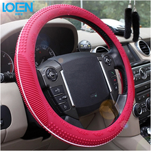 Fashion Durable Leather Texture Soft Silicone Car Auto Steering Wheel Cover 6 Colors Ergonomic Grip Non Slip NEW and Unique