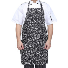 Adjustable Half-length Adult Apron Striped Hotel Restaurant Chef Waiter Apron Kitchen Cook Apron With 2 Pockets for Adults