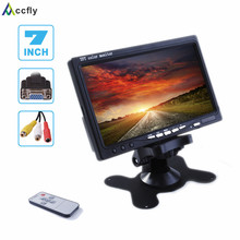 Accfly 7 inch color TFT lcd VGA car Monitor for rear view camera two way video input 12V 800x480